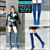 克妹Ke-Mei【ZT49733】歐美時髦辛辣龐克破損露指過膝靴牛仔靴