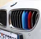BMW 三色中網卡扣 M卡扣 X5 F15 X6 F16 沂軒精品 A0488