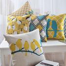 時尚簡約北歐抱枕 靠墊 沙發裝飾靠枕2 (二入)