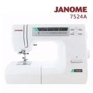 (預購)日本車樂美JANOME 機械式縫紉機7524A