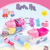 佩佩豬 沙灘玩具6件組(不挑色)