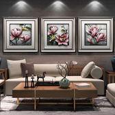 現代客廳裝飾畫餐廳浮雕畫玄關墻畫沙髮背景三聯立體有框掛畫壁畫
