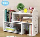 創意電腦桌上書架伸縮桌面書櫃兒童簡易置物架小型辦公收納架簡約QM『艾麗花園』