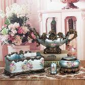 歐式果盤套裝家居客廳裝飾工藝品多功能紙巾盒樹脂三件套茶幾擺件【全館限時88折】