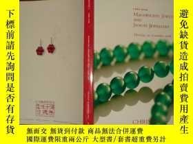 二手書博民逛書店香港佳士德拍賣圖錄2006年11月拍--MAGNIFICENT罕