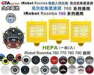 ✚久大電池❚ iRobot Roomba...