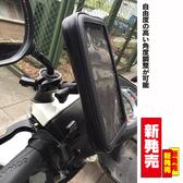 Vespa Premavera 125 ABS Force 155摩托車手機架導航架支架機車導航座車架機車導航手機座G6