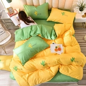 加厚秋冬床上用品四件套色簡單素色被套床單磨毛學生宿舍三件套 KV4320 『小美日記』