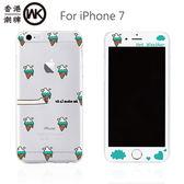 【唐吉】WK Design香港潮牌 美萊手機殼保護貼套組(iPhone 7) - 冰淇淋  ( 無法寄送全家 )
