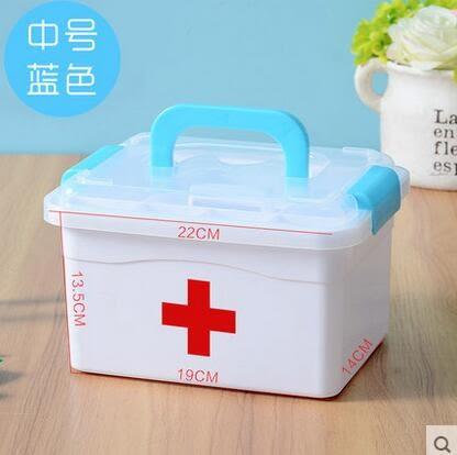 雨露 家庭小醫藥用多層急救藥品收納箱盒家用塑料-(中號藍色)炫彩店