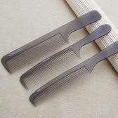 [618好康又一發]發廊專業超薄剪發梳專用蘋果梳美發梳子理發