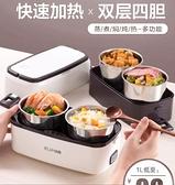 便當盒 蘇泊爾加熱飯盒可插電上班族保溫電熱蒸煮自熱便當盒便攜帶飯桶鍋 風馳