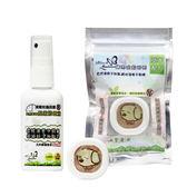 【黑魔法】天然草本長效防蚊液(50ML/瓶X1)+防蚊扣夾1入