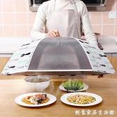 日本家用保溫菜罩桌蓋菜罩傘可折疊蒼蠅罩桌罩可拆洗冬季飯菜罩 聖誕節免運