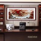 國畫畫辦公室風水靠山掛畫客廳招財裝飾字畫鴻運當頭中式壁畫MBS「時尚彩紅屋」