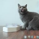 狗貓碗斜口飲水碗貓食盆寵物碗【千尋之旅】
