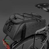自行車后馱包腳踏車貨架包騎行裝備防水反光尾包后座包【步行者戶外生活館】