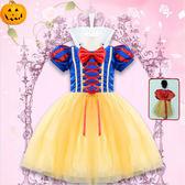兒童萬聖節服裝 公主 紗裙小洋裝