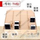 木質手機管理收納盒創意桌面辦公會議整理架多格手機架 一木一家