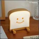 吐司麵包LED小夜燈 (3款表情可選) ...