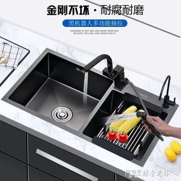 納米黑色水槽雙槽廚房手工洗碗304加厚不銹鋼臺上下洗菜盆洗碗池ATF 探索先鋒