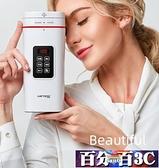100v-240V便攜式電加熱水杯養生小型燒水壺自動恒保溫煮茶燉宿舍旅行 百分百