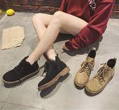 靴子 馬丁靴女短筒英倫風韓版百搭網紅新款短靴學生鞋  瑪麗蘇