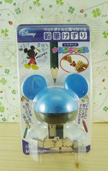 【震撼精品百貨】Micky Mouse_米奇/米妮 ~削筆器-藍