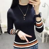 毛衣秋季新款針織衫毛衣女條紋長袖顯瘦打底衫套頭修身薄款上衣「爆米花」