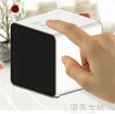 跨境handy heater迷妳家用暖風機辦公室小型取暖器便攜桌面暖風機  海角七號