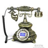 復古電話歐式仿古電話機復古固定電話座機帶免提背光來顯老式電話 NMS陽光好物