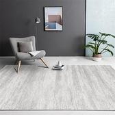客廳地毯 純色北歐地毯客廳房間全鋪茶幾毯臥室ins現代輕奢風沙發家用地墊【快速出貨】