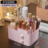 化妝品收納盒桌面雜物收納收納盒【櫻田川島】