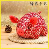 本命年 豬年吉祥物公仔波波娃生肖豬可愛布娃娃小豬玩偶毛絨玩具