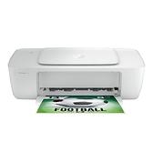【限時促銷】HP Deskjet 1212 輕巧亮彩噴墨印表機