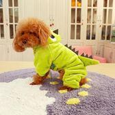 狗狗衣服泰迪比熊博美秋冬加厚保暖珊瑚絨衣法斗雪納瑞四腳變身裝 科炫數位