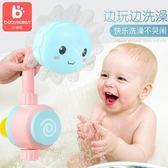 玩具 寶寶洗澡花灑水上戲水玩具嬰兒水龍頭噴水兒童游泳池玩具
