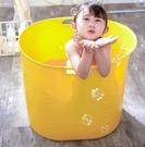 泡澡桶 泡澡桶洗澡盆寶寶洗澡桶家用游泳桶小孩沐浴桶浴盆可坐【快速出貨八折下殺】