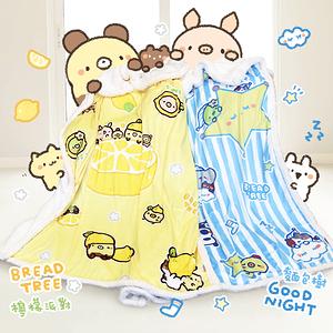 【BREAD TREE麵包樹】水晶羊羔絨雙面多用毯(兩款任選)Good night