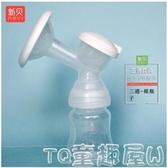 吸乳器新貝電動吸奶器三通整套喇叭口原裝配件奶瓶XB-8615/8617/8754 新年特惠