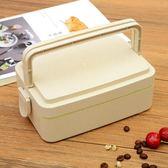 飯盒創意學生手提帶蓋3層飯盒便攜保溫長方形分格餐具便當盒·樂享生活館