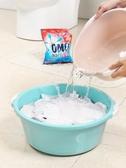大號洗臉盆塑料家用可愛少女洗衣服洗澡寶寶加厚水盆學生洗腳盆子