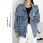 牛仔外套女寬鬆韓版bf2020新款春秋網紅流行破洞牛仔褂潮夾克