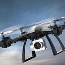 空拍機 無人機航拍高清專業4k小學生小型四軸飛行器迷你兒童玩具遙控飛機【快速出貨八折鉅惠】