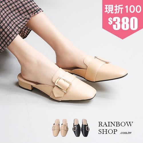 金屬皮帶釦造型樂福拖鞋-L-Rainbow【A6Q32539】