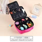 化妝包大容量便攜手提專業美甲紋繡半永久工具收納化妝箱大號多層 科炫數位