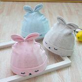 春秋天新生兒胎帽0-3個月嬰兒帽子薄款嬰幼兒純棉初生兒男女寶寶