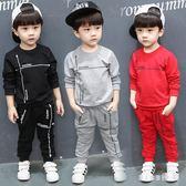 中大尺碼韓版潮童裝新款潮流男童套裝長袖歲兒童運動長款兩件套 js8804『miss洛羽』