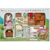 聖誕禮物 森林家族 兔媽媽家具豪華組_EP23880