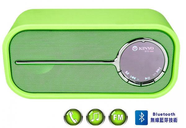 [哈GAME族]可刷卡 免運 耐嘉 KINYO 藍牙揚聲器 BTS-686 Bluetooth V2.0 藍牙免持讀卡喇叭